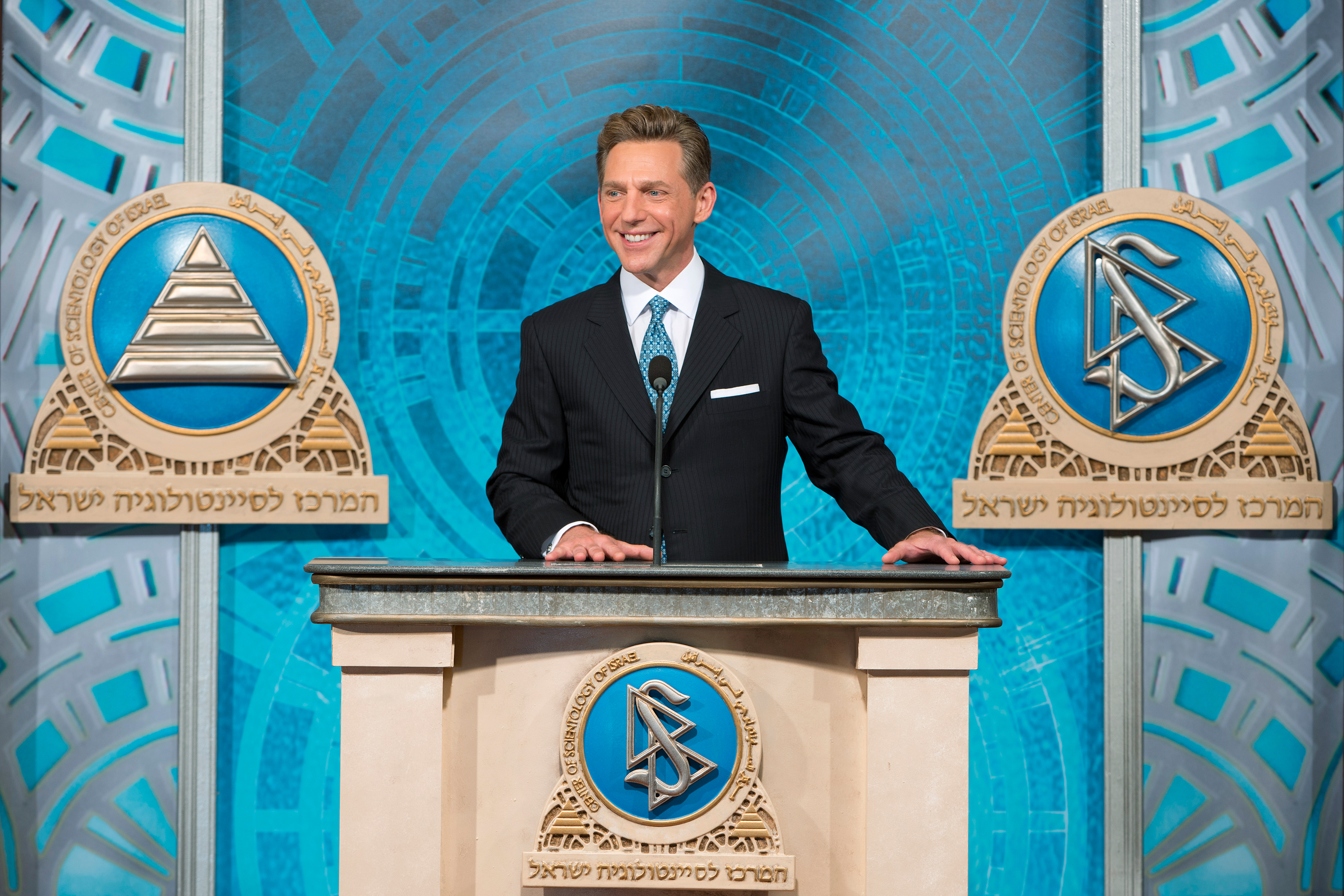 [Image: 05-center-of-scientology-tel-aviv-david-miscavige.jpg]